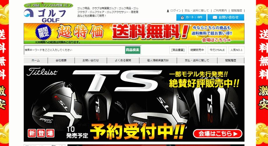 yuseiadachi@photodate.siteの偽サイト