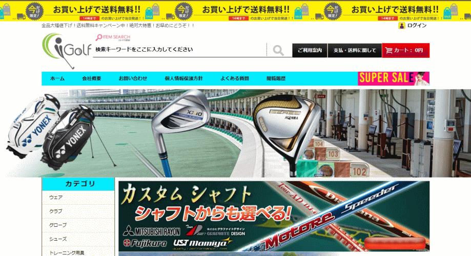 tokimeki@angelpolicy.co の偽サイト