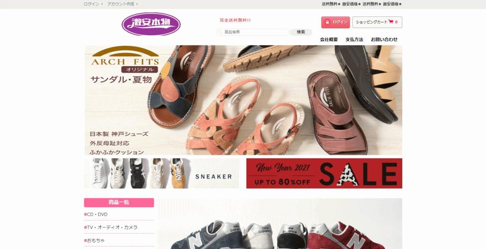 Masanori@actika.site の偽サイト
