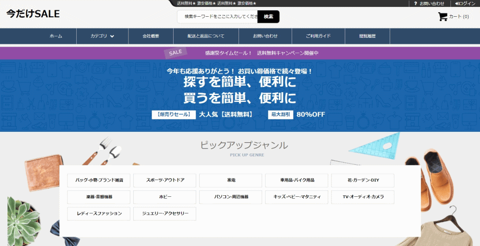 mikiyatakeku@trademarkmar.co の偽サイト