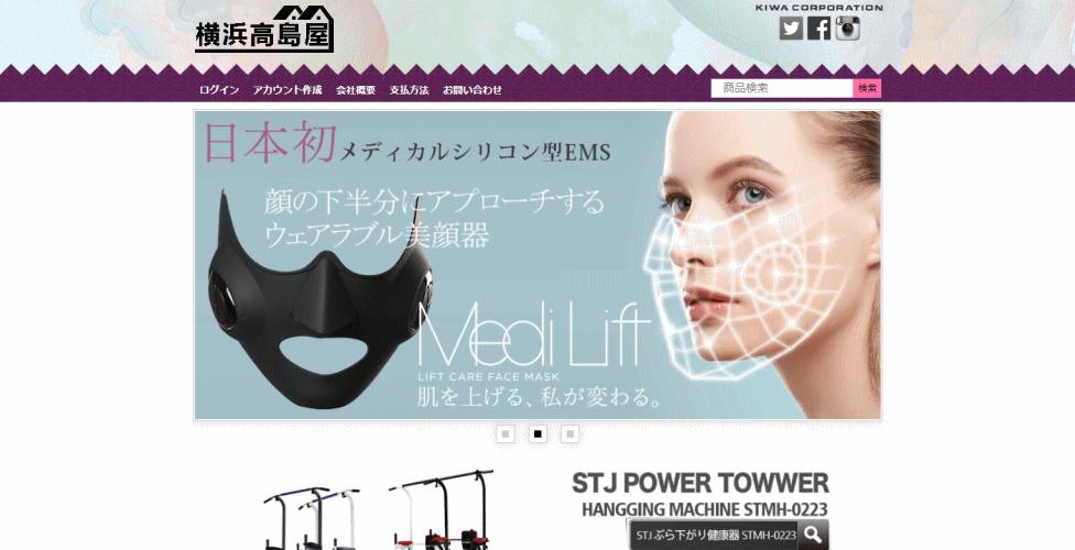 hotsale@salessupport.vip の偽サイト