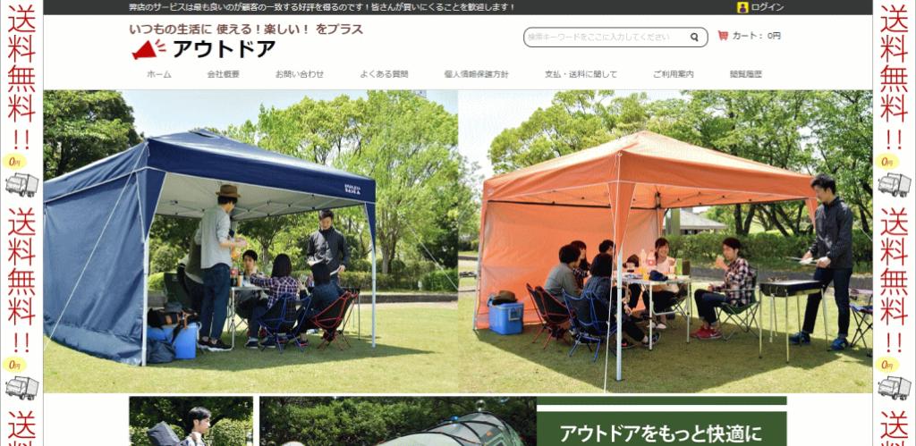 tsukamotosa@soccerstandard.site の偽サイト